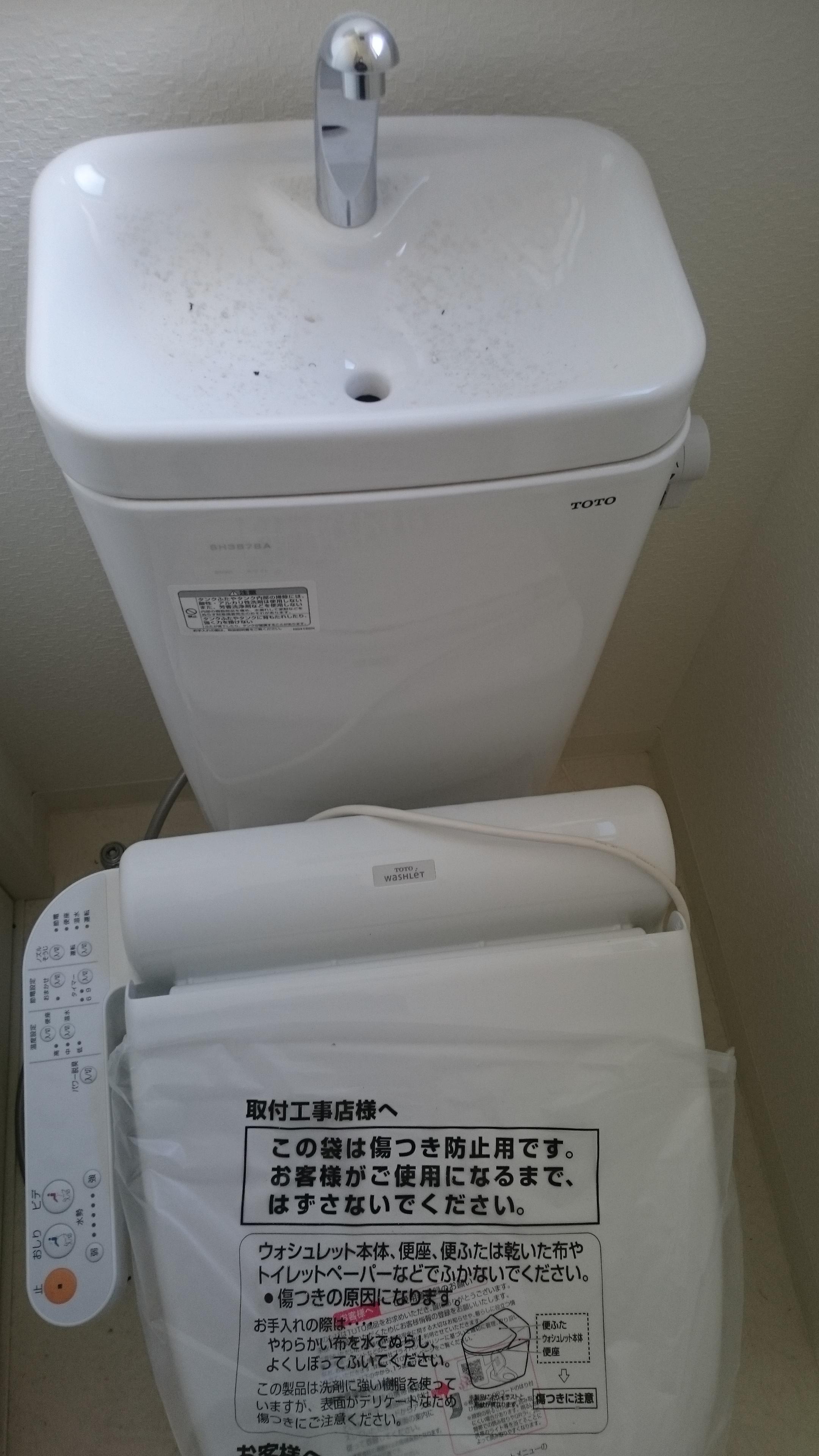 お手洗いのタンクの汚れと傷付き防止用のビニール