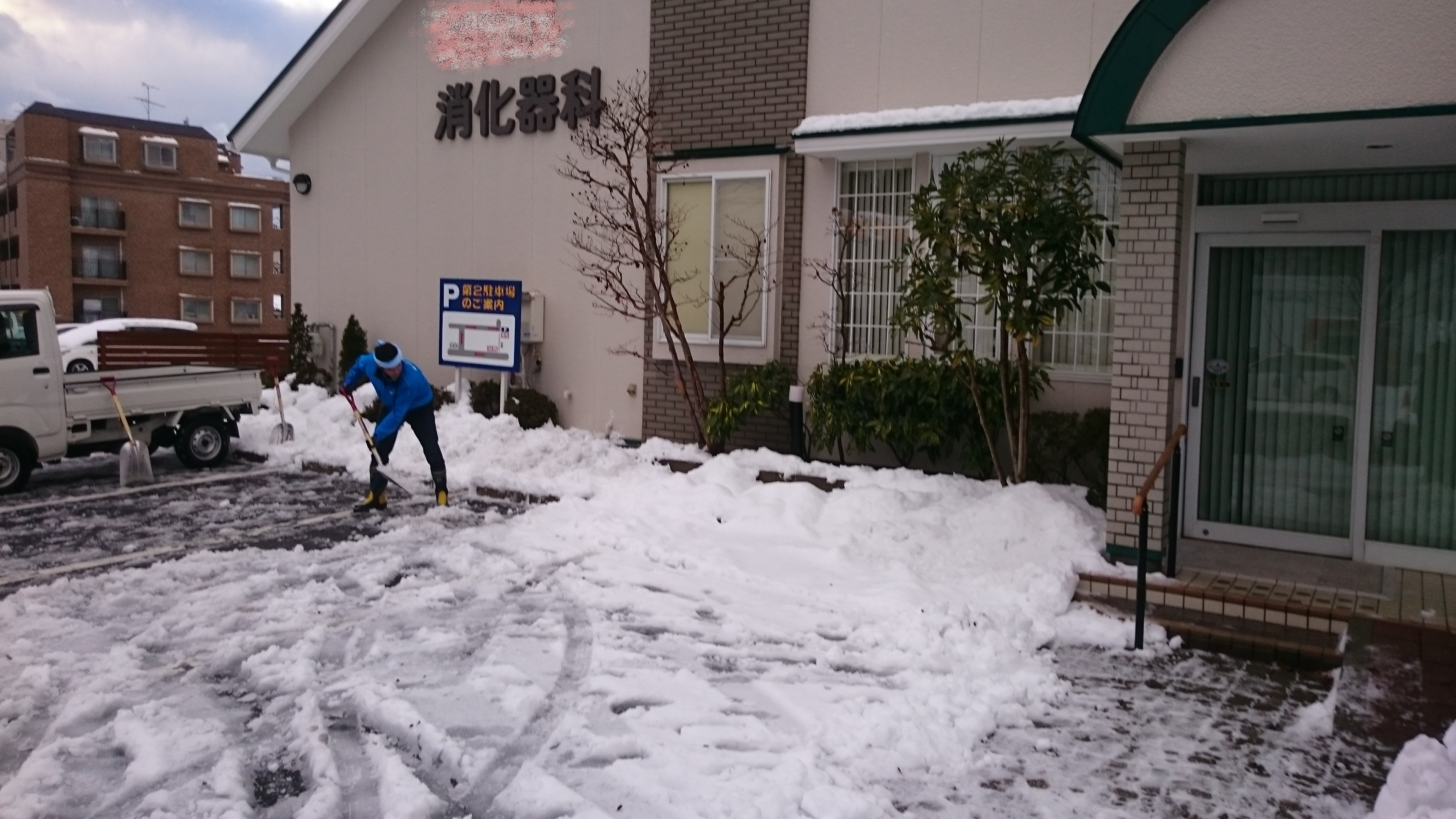 消化しない雪は除雪する