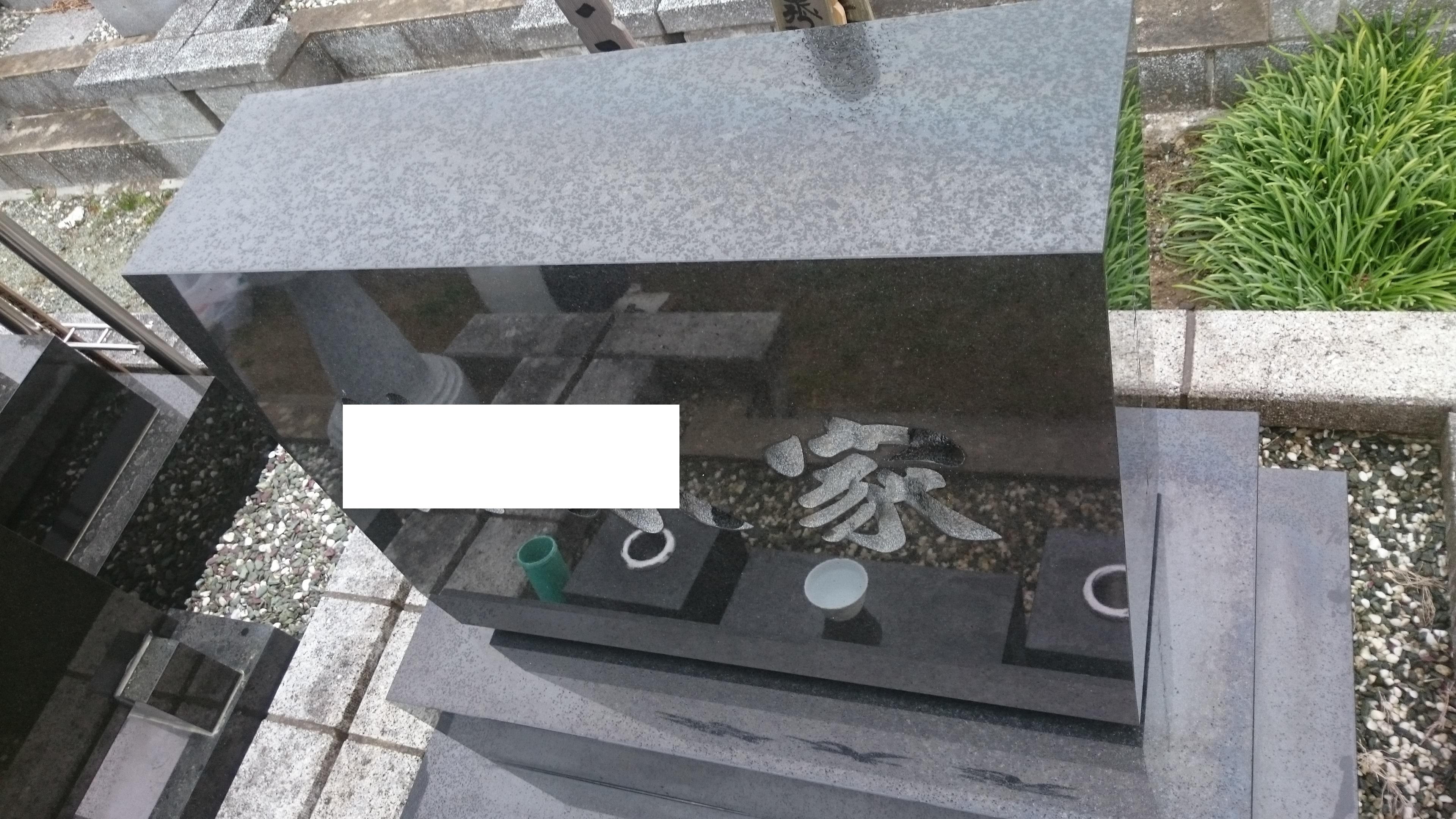洗浄した墓石