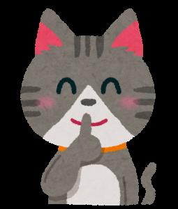 猫フリー素材2