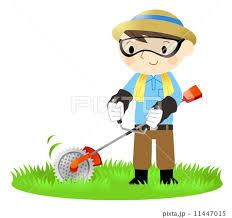 草刈り機械刈り